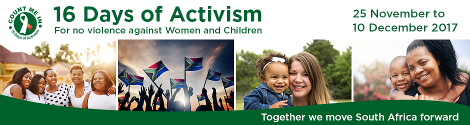 16 Days of activism campaign banner 2017