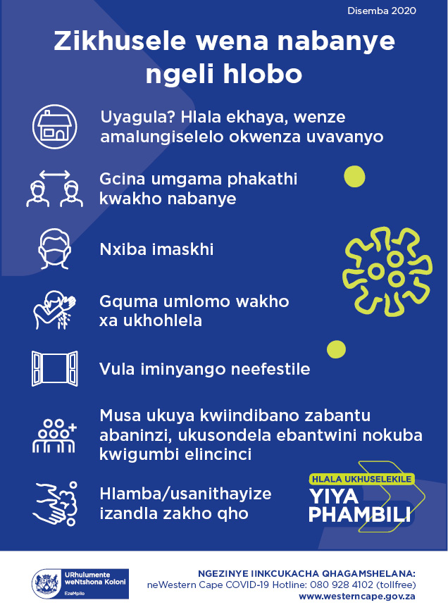 Protect yourself and others this summer isixhosa