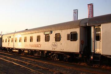 Phelophepa Train