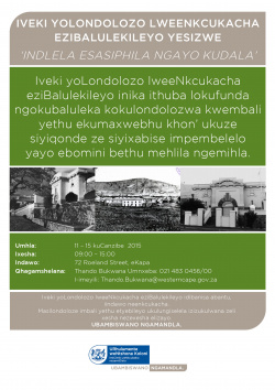 Archives Week 2015