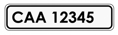 licence plate