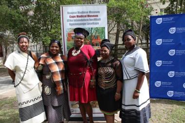Museum staff Amanda Mokhatla, Kholiwe Dubula, Olwethu Oliphant & Bongiwe Maliwa with Cllr Vuyokazi Matanzima (centre)